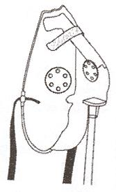 Elongated See-thru Mask, Medium Oxygen Concentration Mask