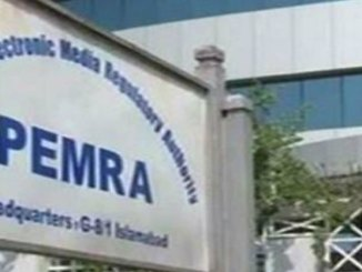 PEMRA Headquarters
