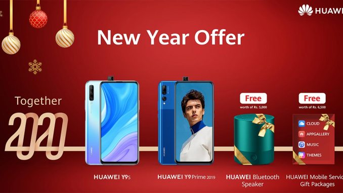 Huawei New Year Offer Y9 Family