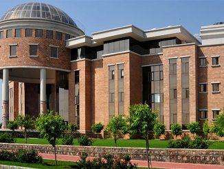 NUST Islamabad