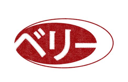 Belly Japanese logo