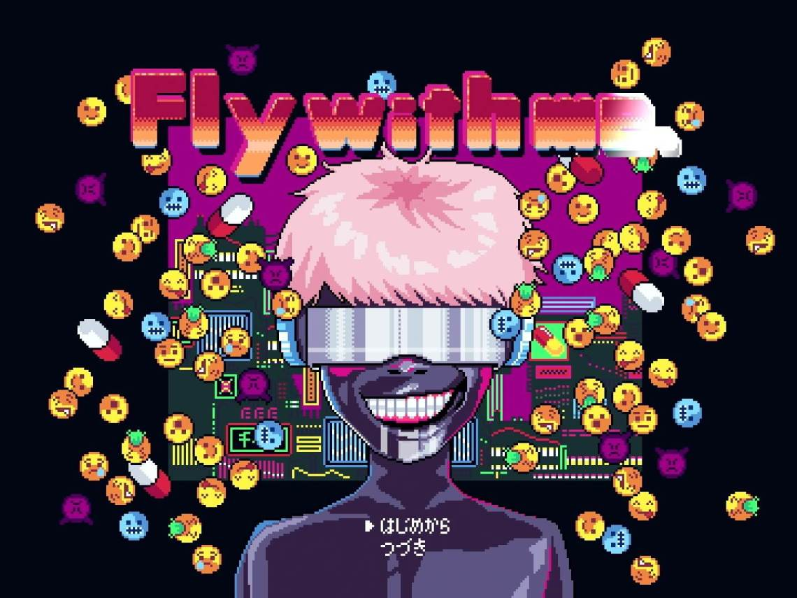 「Fly with me」ティーザー