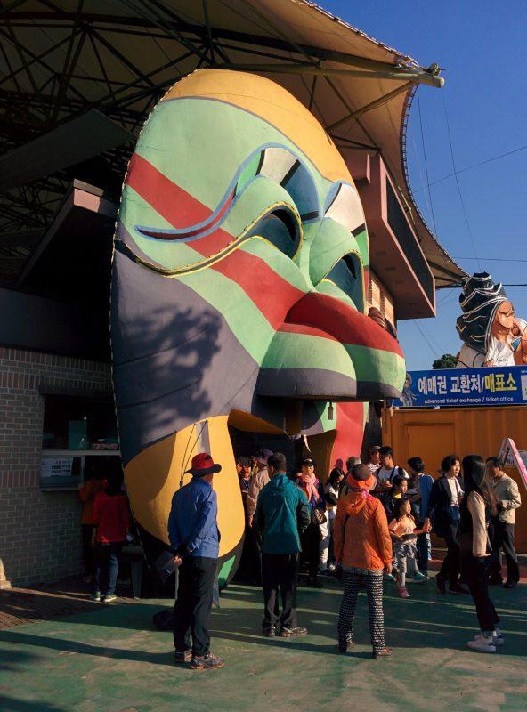 Andong Mask Festival South Korea