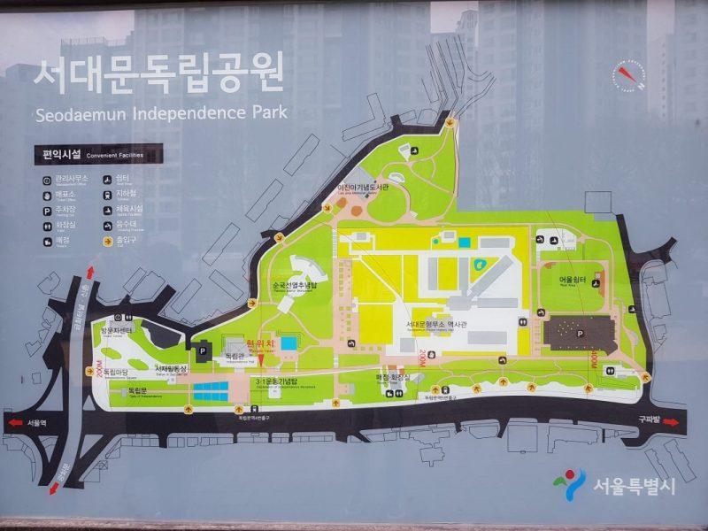 seodaemun prison seoul