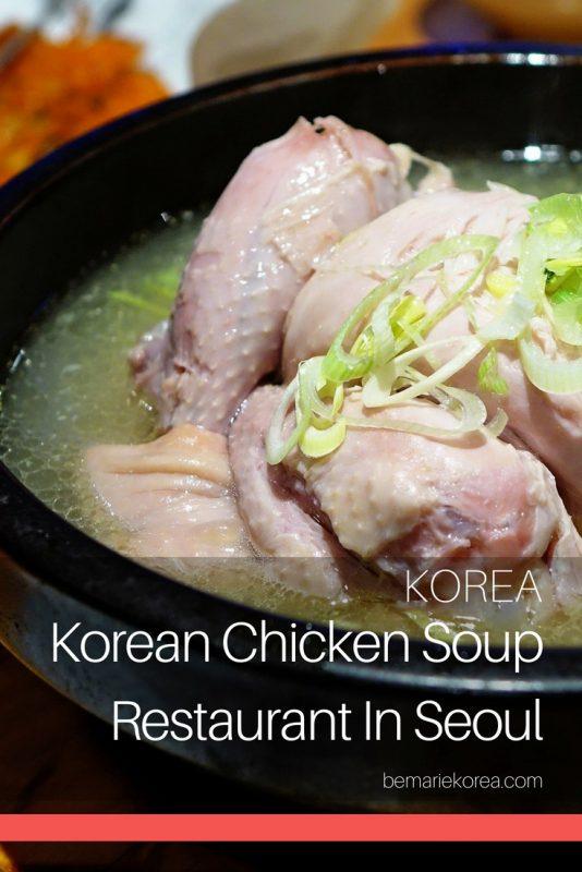 korea ginseng chicken soup in seoul