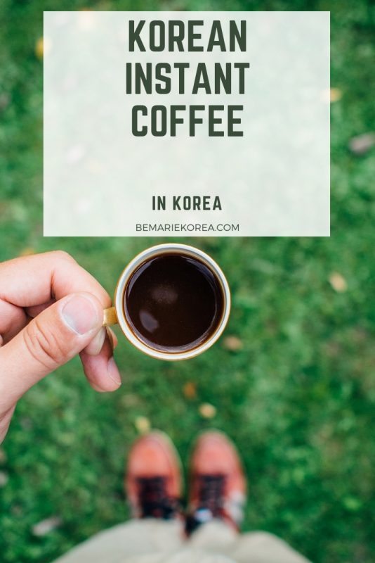 maxim korean coffee instructions