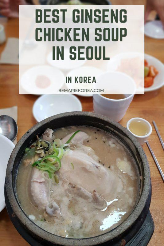 best gingseng chicken soup restaurant in seoul