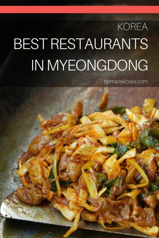 good restaurants in myeongdong