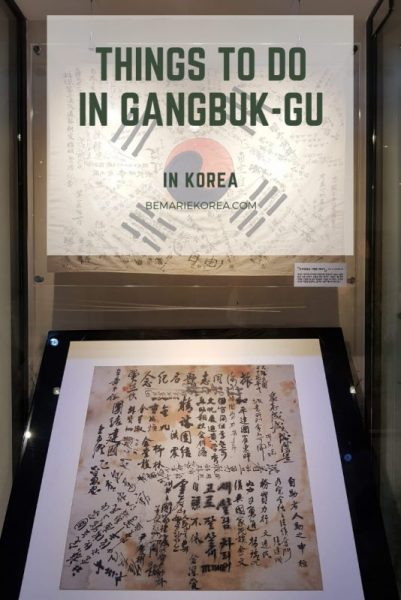 Dream Forest, Hwagyesa Temple, Bukhansan And More In Gangbuk-Gu