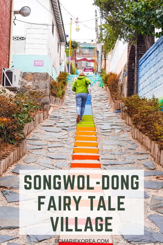 fairytale village incheon