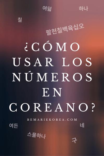 números coreanos