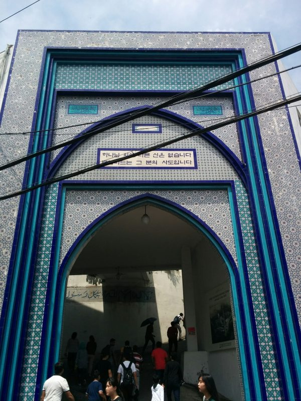 mosque in south korea