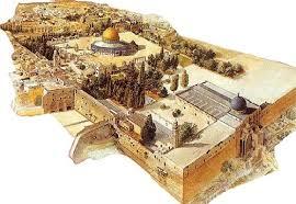 A Civilização Islâmica