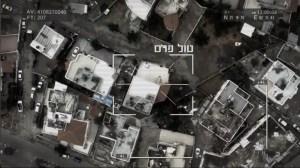 Crítica de Fauda - Imágenes del dron