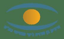 itzik-logo-name