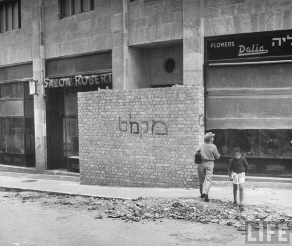 Barricade in front of entrance to building. May 1948. Frank Scherschel