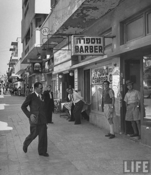Tel Aviv. May 1948. Frank Scherschel