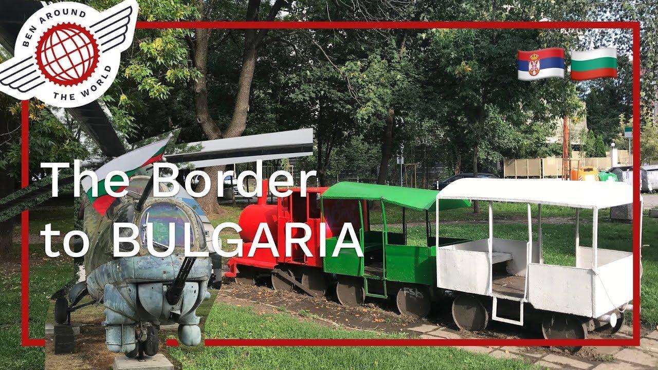 The Border to BULGARIA