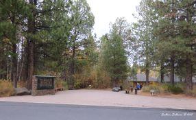 High Desert Museum Entrance
