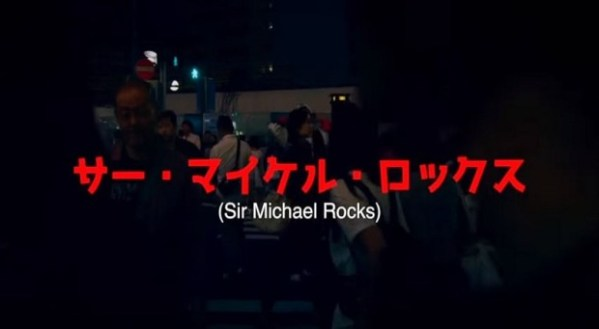Sir Michael Rocks – Quality Time Lapse (Official Video ...