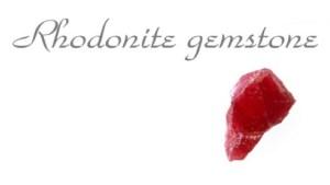 1月13日生まれのあなた。お誕生日おめでとうございます。誕生石はロードナイト、意味と誕生花、プレゼントは?
