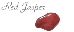 2月9日生まれのあなた。お誕生日おめでとうございます。誕生石はレッドジャスパー、意味と誕生花、プレゼントは?