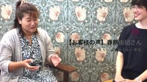ジュエリーは本能であり覚悟。|【お客様インタビュー】春原由妃さん