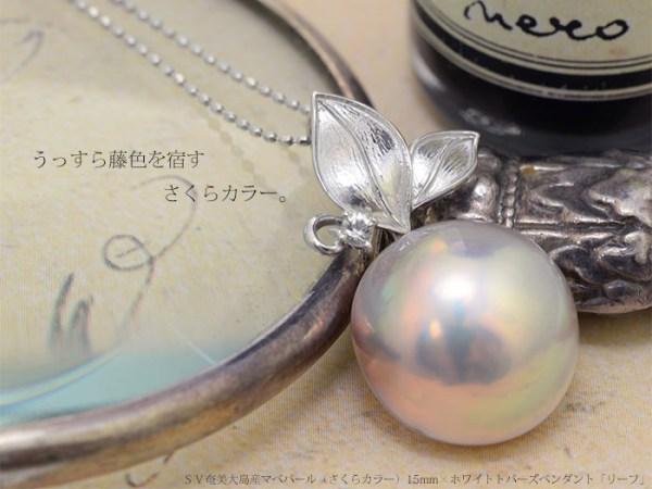 6月誕生石パール真珠あこや真珠湖水真珠タヒチ真珠南洋真珠7