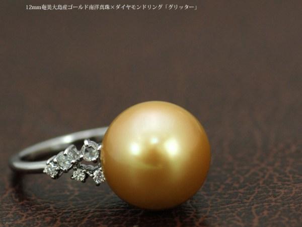 6月誕生石パール真珠あこや真珠湖水真珠タヒチ真珠南洋真珠6