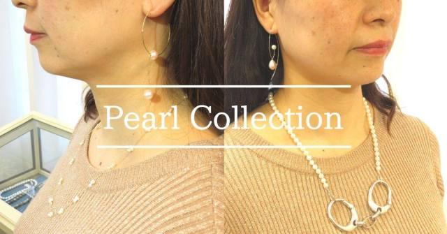 正統美を持つあこや真珠をもっとカジュアルに、もっと日常に!1月11,12,13日新春限定デザインのお披露目です。