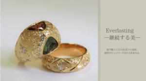 Everlasting-美の継承 唯一無二 卓越の職人技<彫り>
