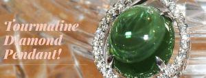 触れるたび心癒すようなグリーントルマリンは森の色を連想させる。