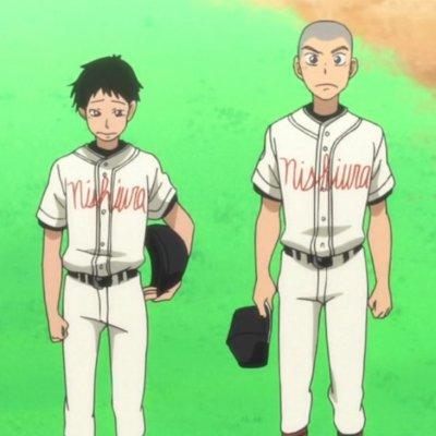Ookiku Furikubatte Nishi and Hanai