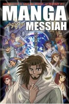 Manga Jesus