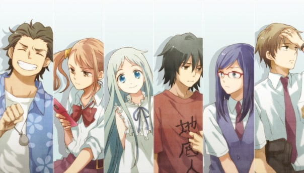 AnoHana group