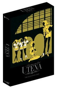 Utena Revolutionary Girl Box Set 2