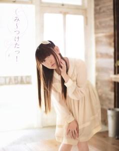 Mitsuketaa! She's only 37. I mean 17.