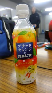 Another flavour of Calpis. I'm trying to enjoy Japanese snacks as much as I can before I leave!