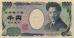 Natsume Souseki featured on the Japanese yen