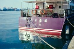 Ships17