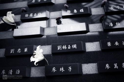 Xiaolin village memorial, memorial walkway