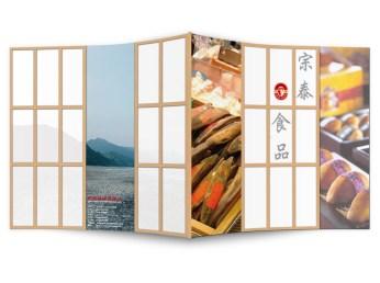 3-sprachige Broschüre für einen taiwanischen Lebensmittelhersteller
