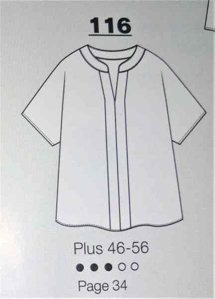 Fait-Main-n-439-Aout-2018-avec-43-creations-pour-ete (48)