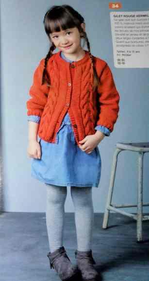 Fait-main-tricot-n-23-automne-2018-avec-48-modeles (44)