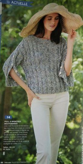 fait-mains-tricot-n-25-printemps-2019 (24)