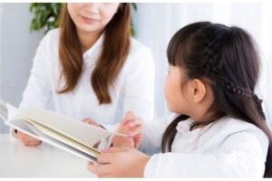 「小学生 読書」の画像検索結果