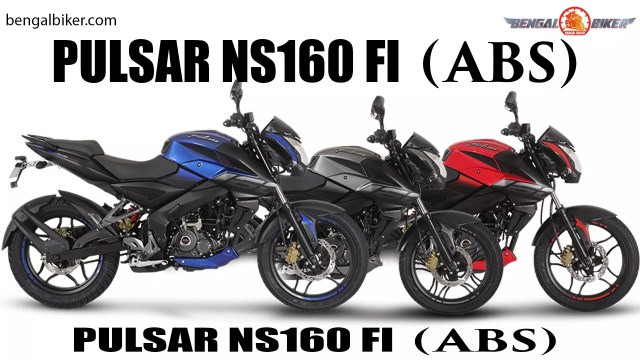bajaj pulsar ns 160 abs blue,black and red