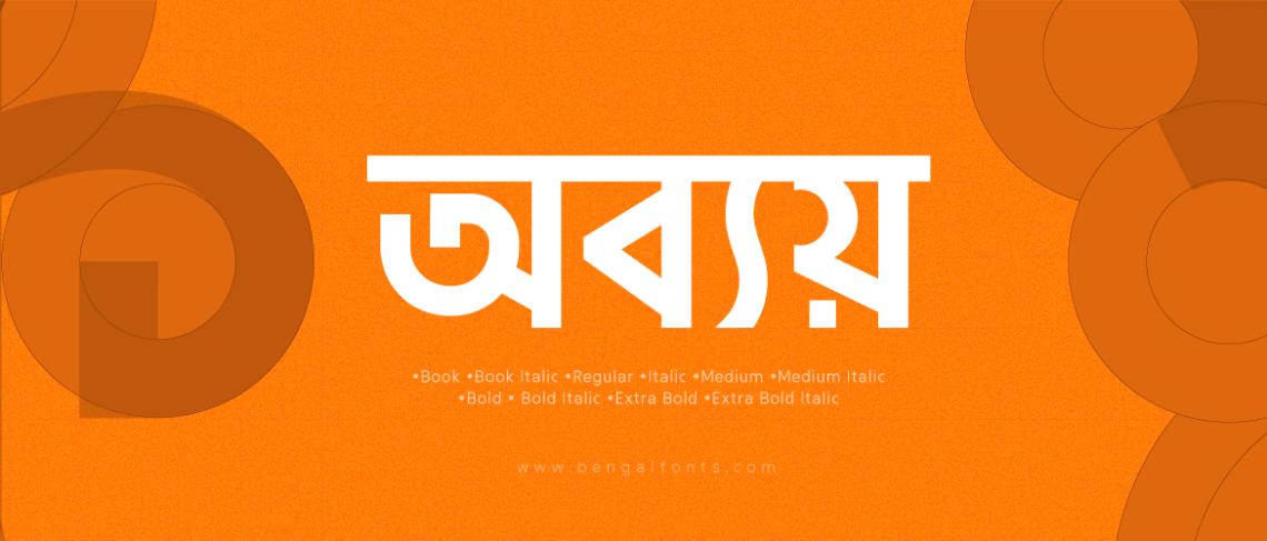 Download Bengali Fonts Download