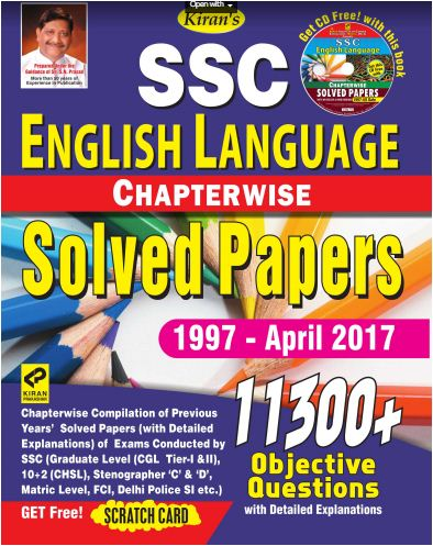 Kiran SSC English Book Download 2