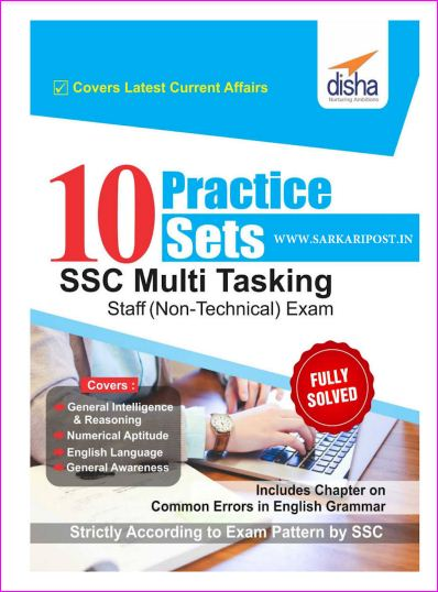 10 Practice Sets SSS MTS latest Edition 1
